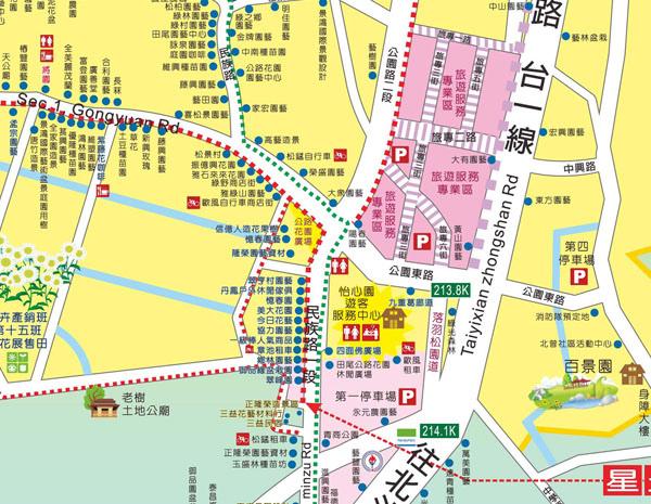 田尾公路花園 導覽地圖 怡心園.jpg