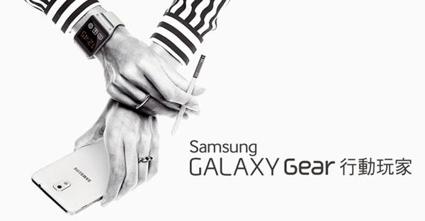GALAXY Gear V7000 行動玩家智慧錶