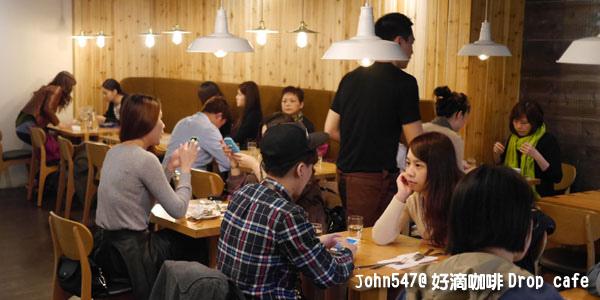 Drip Cafe 好滴咖啡(松山文創旁)9.jpg