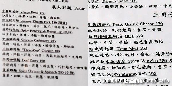 Drip Cafe 好滴咖啡(松山文創旁)menu.jpg