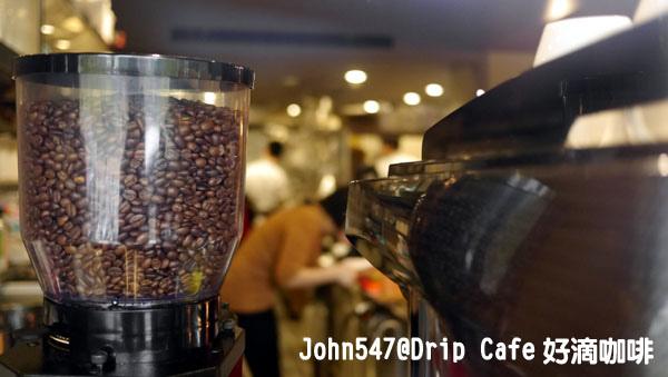 Drip Cafe 好滴咖啡(松山文創旁)1