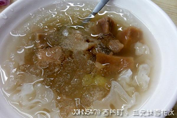 三兄妹雪花冰 三兄妹豆花(西門町)6.jpg