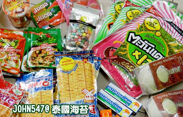 泰國量販店 海苔5.jpg