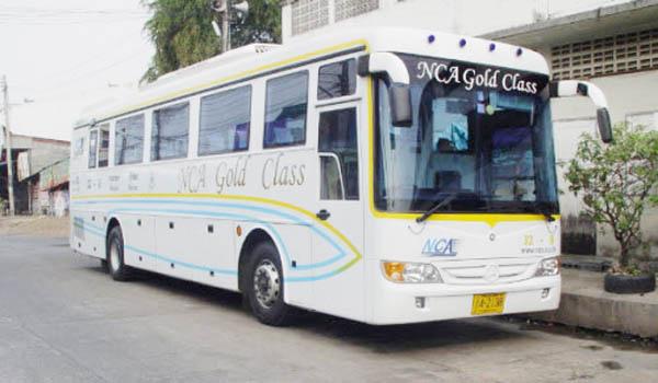 私營的長途客運巴士--Nakhonchai Air