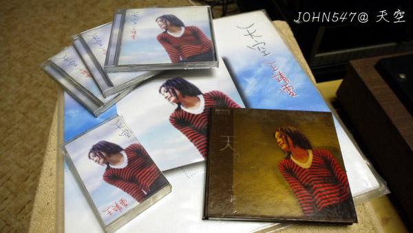 王菲(王靖雯) 天空專輯-卡帶CD黑膠 發燒天碟.jpg