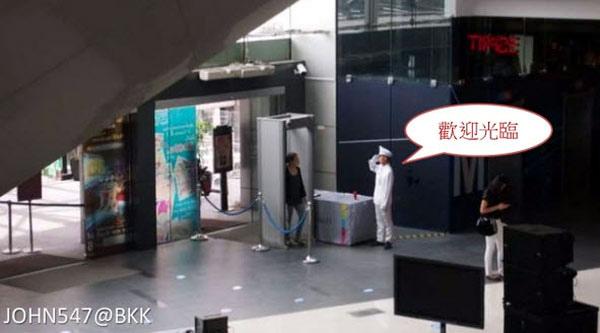 泰國曼谷百貨地鐵有安檢