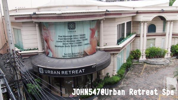 泰國曼谷按摩店]Urban Retreat Spa 2014