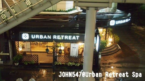 泰國曼谷按摩店]Urban Retreat Spa 2014-2