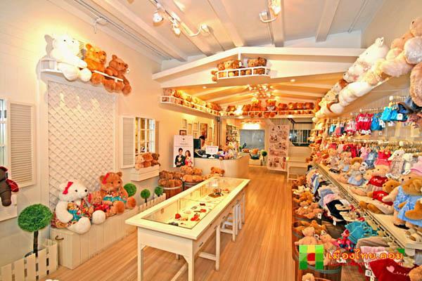 曼谷暹羅廣場Teddy House's Kitchen來泰迪熊家1.jpg