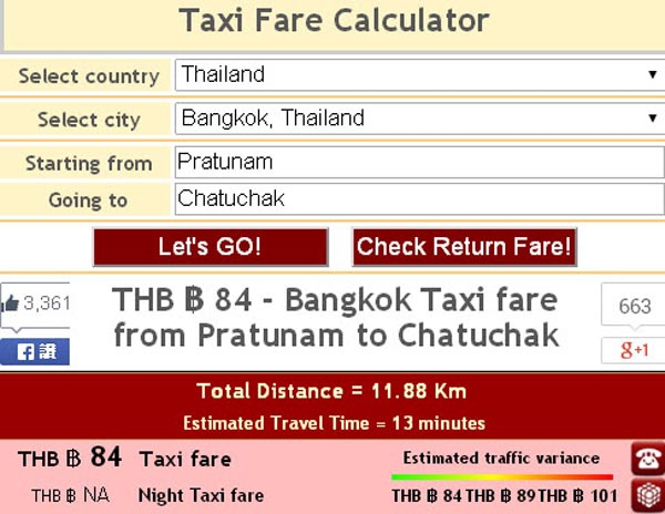 泰國計程車 費用查詢Taxi Fare Calculator