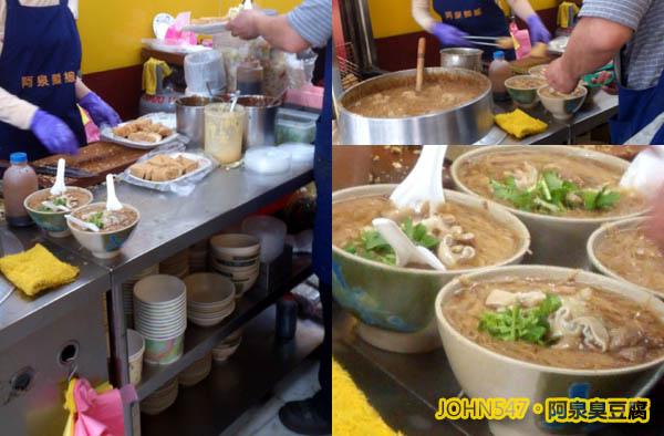 台北臭豆腐第一名 阿泉臭豆腐與大腸麵線2.jpg