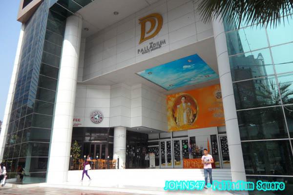 泰國曼谷Palladium Square 批發百貨&小夜市2