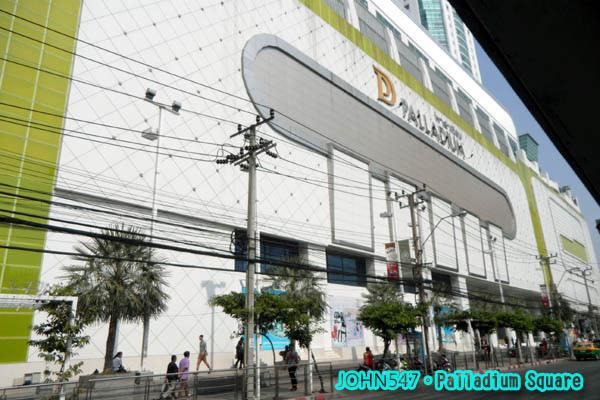 泰國曼谷Palladium Square 批發百貨&小夜市
