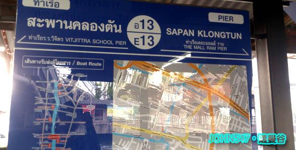 Khlong Saen Saep Express Boat 空盛桑運河快船6.jpg