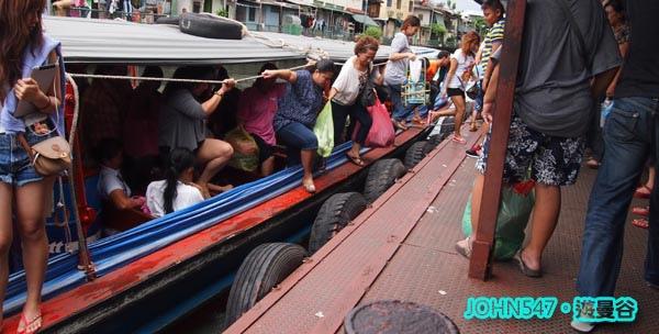 Khlong Saen Saep Express Boat 空盛桑運河快船8.jpg