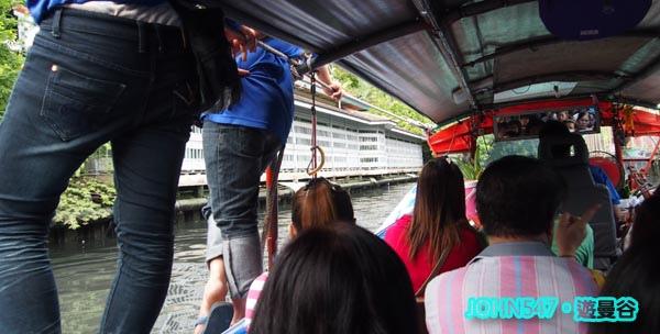 Khlong Saen Saep Express Boat 空盛桑運河快船9.jpg