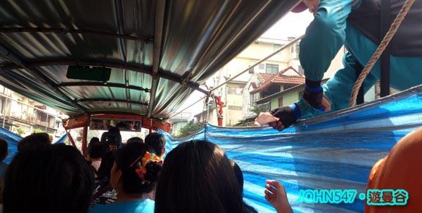 Khlong Saen Saep Express Boat 空盛桑運河快船 買票1.jpg