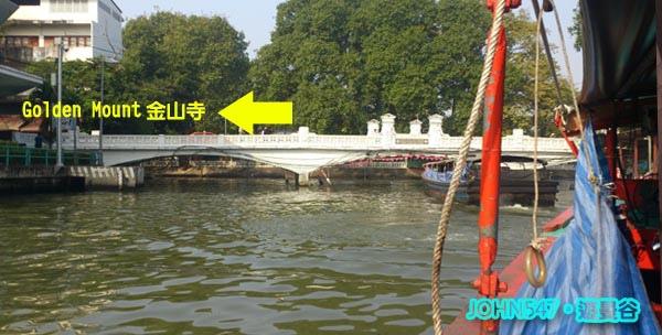 Khlong Saen Saep Express Boat-Golden Mount金山寺.jpg