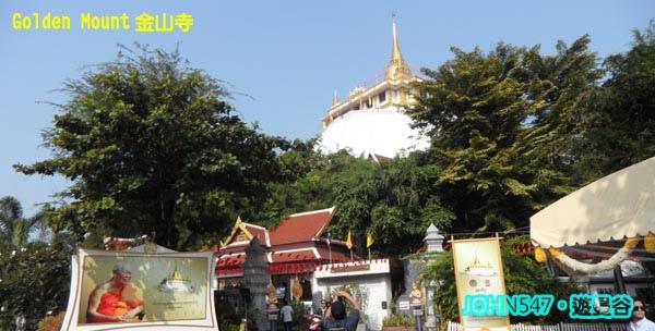Khlong Saen Saep Express Boat-Golden Mount金山寺2.jpg