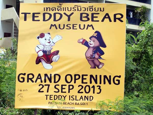 芭達雅泰迪熊博物館Teddy Island Thailand@pattaya9.jpg