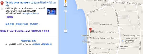 芭達雅泰迪熊博物館Teddy Island Thailand@pattaya MAP.jpg