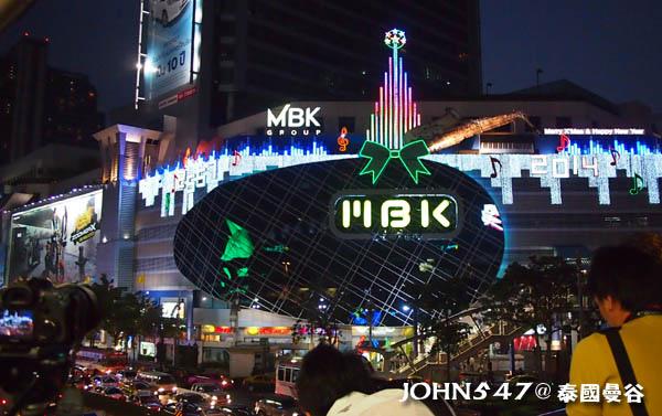 2014MBK Center購物商場