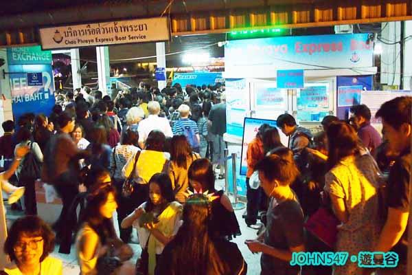 Chao Phraya Express Boat昭披耶河遊船@Sathon pier沙吞碼頭3.jpg