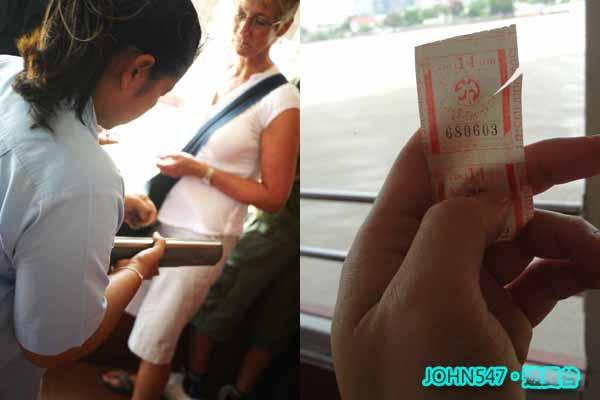 Chao Phraya Express Boat昭披耶河遊船@Sathon pier沙吞碼頭8.jpg