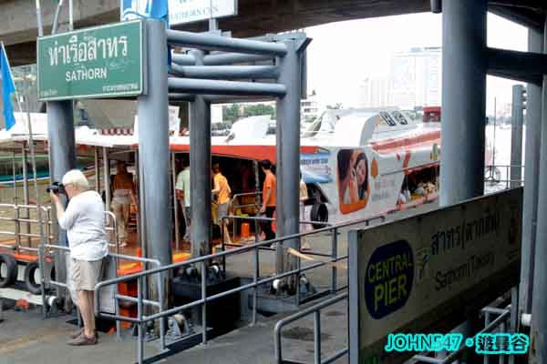 Chao Phraya Express Boat昭披耶河遊船@Sathon pier沙吞碼頭5.jpg