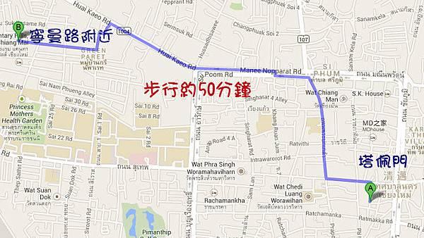 清邁老城塔佩門步行寧曼路附近.jpg