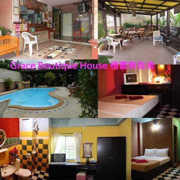 清邁Grace Boutique House 格雷斯精品酒店2
