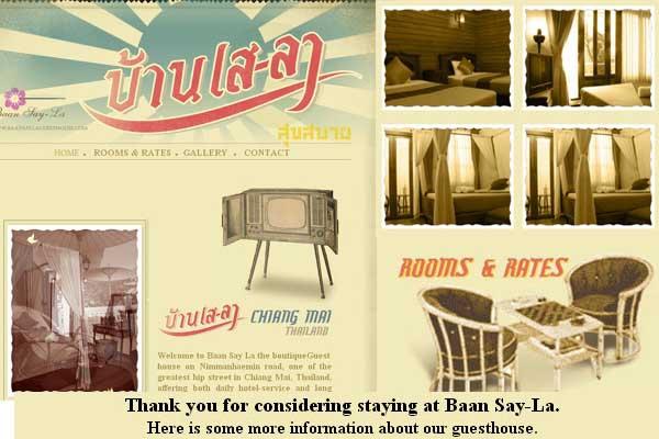 Baan Say-La Guest House 拉班塞酒店 WEBSITE.jpg
