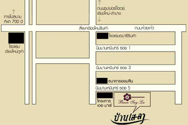 Baan Say-La Guest House 拉班塞酒店 MAP.jpg