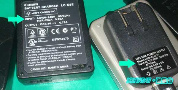 手機相機充電器支援電壓110伏特至240伏特.jpg
