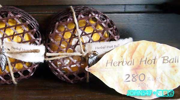 Asia Herb Association曼谷亞洲藥草按摩店Thong Lo15.jpg