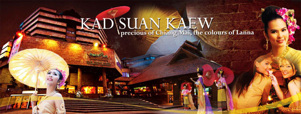 Chiang Mai Central Kad Suan Kaew1