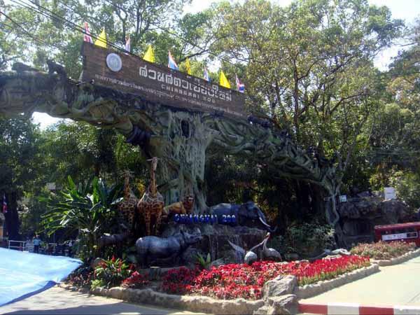 清邁動物園 Chiang Mai Zoo