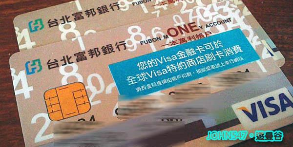 在泰國ATM提款手續費2