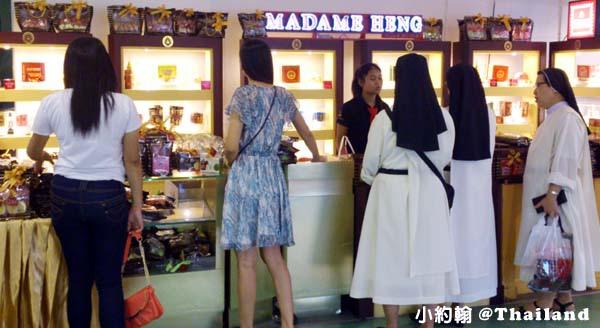 泰國Madame Heng興太太 Union Mall禮品櫃.jpg