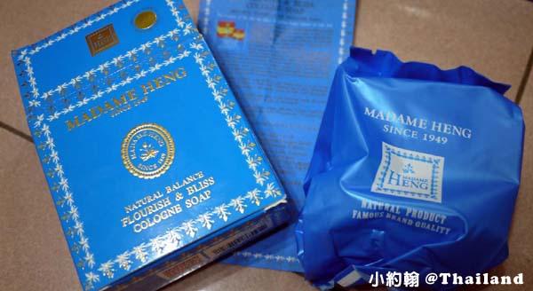 泰國Madame Heng興太太 藍色海洋古龍水cologne soap2.jpg