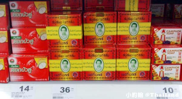 泰國Madame Heng興太太MERRY BELL歡樂鐘原始配方手工皂 big c售價.jpg