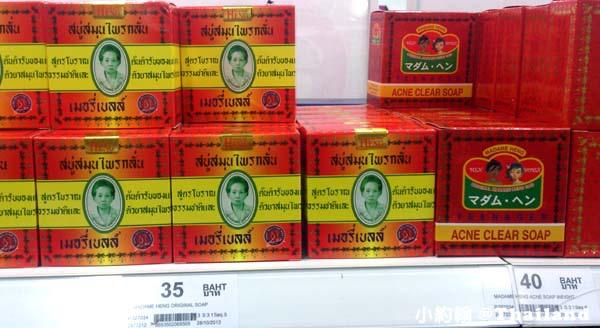 泰國Madame Heng興太太MERRY BELL歡樂鐘原始配方手工皂 boots售價.jpg