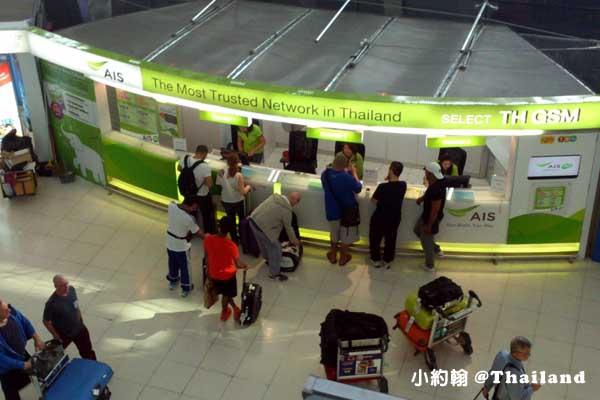 曼谷機場申辦AIS手機7日299無限上網sim卡.jpg