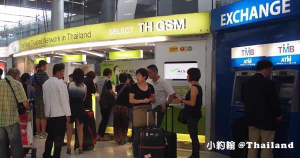 曼谷機場申辦AIS手機7日299無限上網sim卡6.jpg