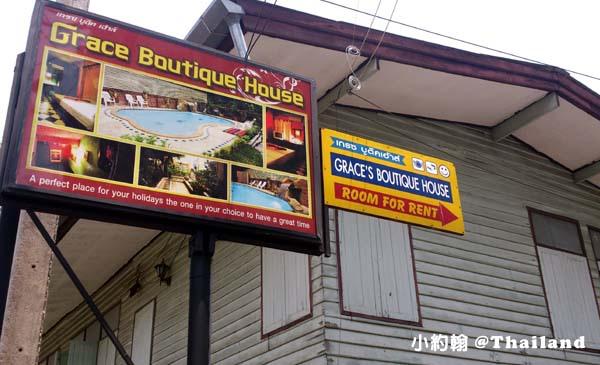 清邁找住宿Grace Boutique House.jpg