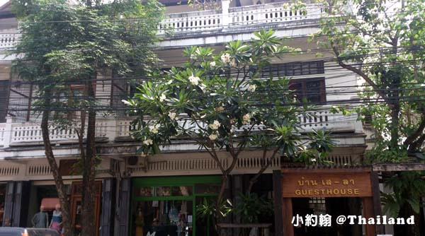 清邁找住宿Baan Say-La Guest House2.jpg