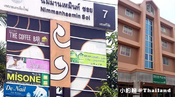 清邁找住宿Misone Hotel.jpg