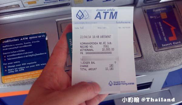 泰國提款機換泰銖BANGKOK BANK2.jpg