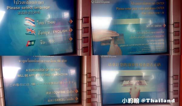 泰國提款機換泰銖BANGKOK BANK.jpg