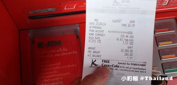 泰國提款機換泰銖KASIKORNBANK2.jpg